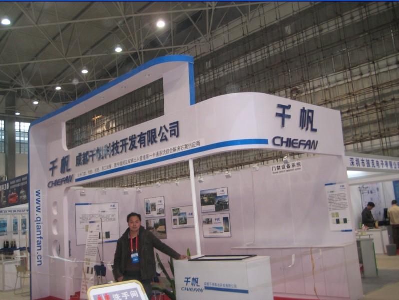 贵州会议展览中心